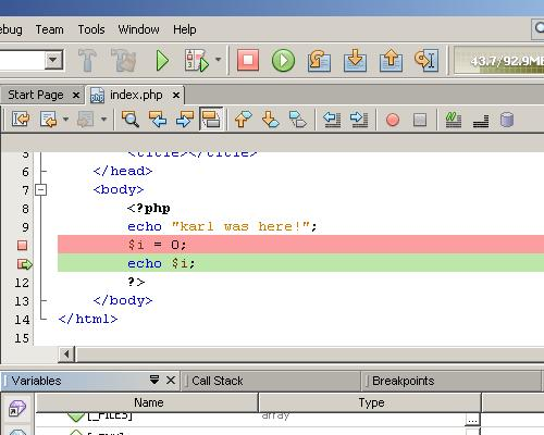20111222-netbeans-php5-inter4